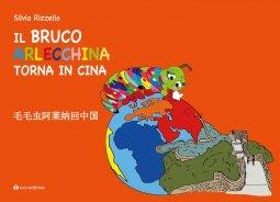 Copertina di 'Il bruco Arlecchina torna in Cina'