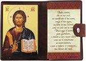 """Icona da viaggio in legno """"Gesù Maestro"""" con preghiera e custodia - cm 10x7"""