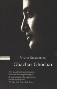 Copertina di 'Ghachar ghochar'