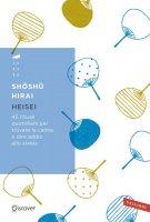 Heisei - Hirai Shoushu