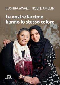 Copertina di 'Le nostre lacrime hanno lo stesso colore'