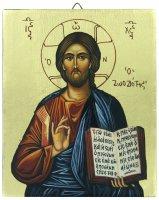 IconaCristo libro aperto dipinta a mano su legno con fondo orocm 13x16