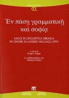 Saggi di linguistica ebraica in onore di Alviero Niccacci - Geiger Gregor