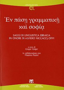 Copertina di 'Saggi di linguistica ebraica in onore di Alviero Niccacci'