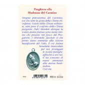 """Immagine di 'Card """"Madonna del Carmine"""" con preghiera e medaglia - (10 pezzi)'"""