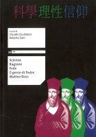 Scienza ragione fede. Il genio di padre Matteo Ricci. Con DVD. Ediz. multilingue - C. Giuliodori