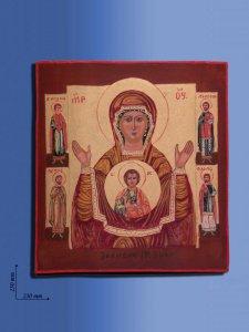 """Copertina di 'Icona in legno """"Madonna del Segno"""" - dimensioni 25x23 cm'"""