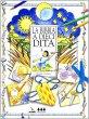 Bibbia a dieci dita (La). Idee e attività sulle storie bibliche per i ragazzi di 6-12 anni. Vol. 3