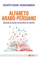 Alfabeto arabo-persiano - Giuseppe Cassini, Wasim Dahmash