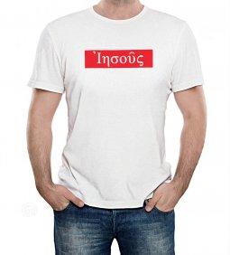 """Copertina di 'T-shirt """"Iesoûs in greco"""" - taglia L - uomo'"""