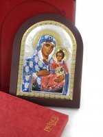 Immagine di 'Icona Greca Madonna di Gerusalemme con lastra in argento a forma di arco - 15 x 20 cm'