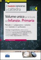 CC5/1 Volume unico per la scuola dell'infanzia e primaria. Manuale per la preparazione al concorso e per l'esercizio della professione. Con espansione online