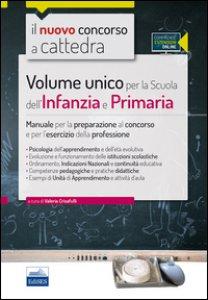 Copertina di 'CC5/1 Volume unico per la scuola dell'infanzia e primaria. Manuale per la preparazione al concorso e per l'esercizio della professione. Con espansione online'