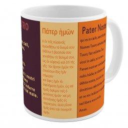 """Copertina di 'SpiriTazza """"Padre Nostro""""'"""