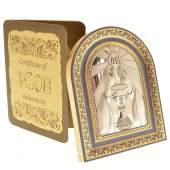 Iconcina a cappella in foglia oro - JHS