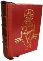 Missale Romanum (edizione in 1/2 pelle)-latino