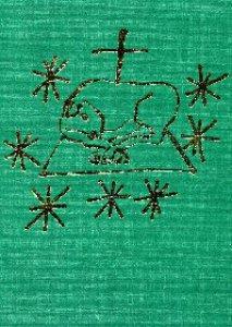 Copertina di 'Lezionario domenicale e festivo. Volume III, anno C'