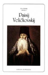 Copertina di 'Paisij Velickovskij'