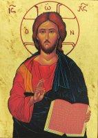 Immagine di 'Icona Cristo Pantocratore con libro aperto, produzione greca su legno - 17 x 13,5 cm'