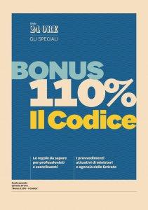 Copertina di 'Guida Bonus 110% - Il codice'