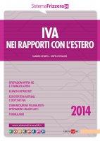 Iva nei rapporti con l'estero 2014 - S. Cerato,  G. Popolizio