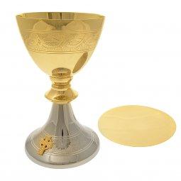Copertina di 'Calice bicolore con croce in rilievo e patena liscia dorata - altezza 20 cm'