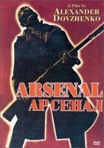 Copertina di 'Arsenale'