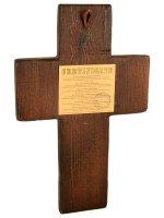 """Immagine di 'Croce bizantina """"Vita di Cristo"""" - altezza 32 cm'"""
