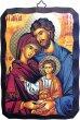 Icona in legno di stile bizantino