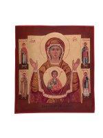 """Icona in legno """"Madonna del Segno"""" - dimensioni 25x23 cm"""