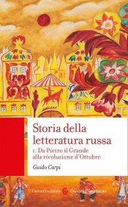 Copertina di 'Storia della letteratura russa. Vol. I'
