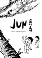 Jun - Gendry-Kim Keum Suk