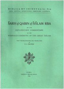 Copertina di 'Sarh d Qabin d Sislam Rba (D.C.38). Explanatory commentary on the marriage ceremony of the great sislam'