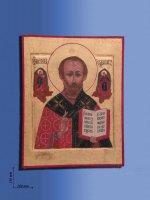 """Icona in legno  """"San Nicola con libro aperto"""" - dimensioni 33x26 cm"""