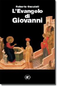 Copertina di 'L' evangelo di Giovanni'