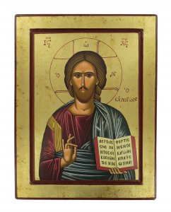 Copertina di 'Icona Cristo Pantocratore con libro aperto, produzione greca su legno - 32 x 24,5 cm'