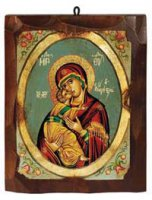 """Icona """"Maria odigitria"""" (cm 19 x 24)"""