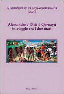 Copertina di 'Alessandro/Dhûl-Qarnayn in viaggio tra i due mari'