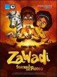 Zawadi (cofan. 3 libretti)