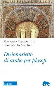 Copertina di 'Dizionarietto di arabo per filosofi'
