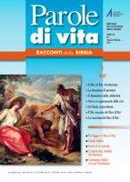 Il libro di Rut: introduzione - Donatella Scaiola