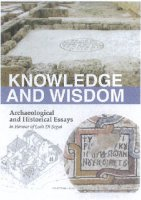 Knowledge and Wisdom - Chrupcala Leslaw Daniel