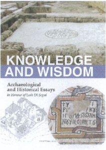 Copertina di 'Knowledge and Wisdom'