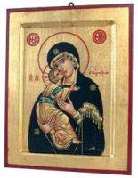 """Icona in legno e foglia oro """"Maria Odigitria dal manto nero"""" - dimensioni 17x14 cm"""