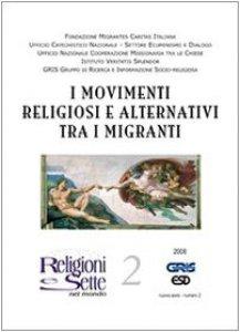 Copertina di 'I movimenti religiosi alternativi tra i migranti'