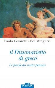 Copertina di 'Il dizionarietto di greco'