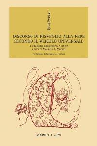 Copertina di 'Discorso sul risveglio della fede secondo il veicolo universale'