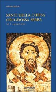 Copertina di 'Santi della Chiesa ortodossa serba [vol_1] / Gennaio-aprile'
