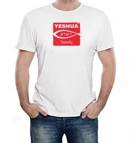 "Copertina di 'T-shirt ""Iesoûs"" targa con pesce - taglia S - uomo'"