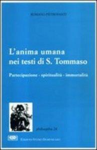 Copertina di 'L'anima umana nei testi di s. Tommaso'